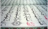 پرتوی از وحی: کلمات قرآن معانی واضحی دارند