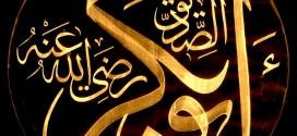 ابوبکر صدیق و لحظه سرنوشت ساز (۱)