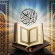 ترغیب و ترهیب در پرتو آیات الهی